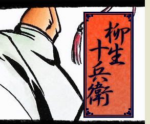 小林清志の画像 p1_23